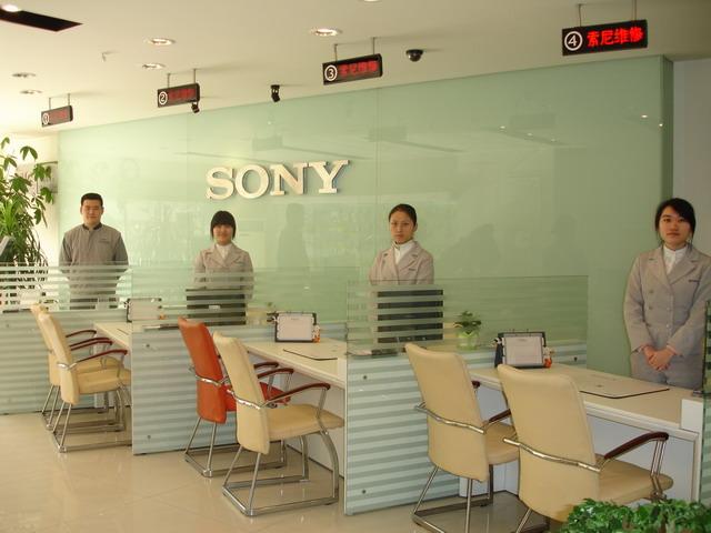 索尼家用电子产品青岛特约维修站